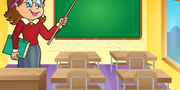 Олимпиада школьников «Хочу быть первым учителем»